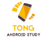 TongStudy